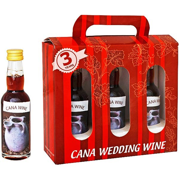 Cana Wedding Wine Gift Box