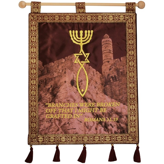 Grafted In Messianic Jerusalem Banner Romans 11