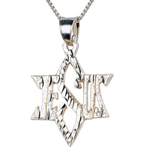Jesus Star David Necklace Holy Land Jewelry