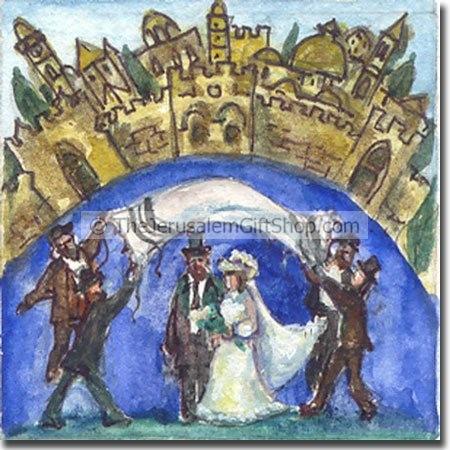 Jewish Wedding Painting