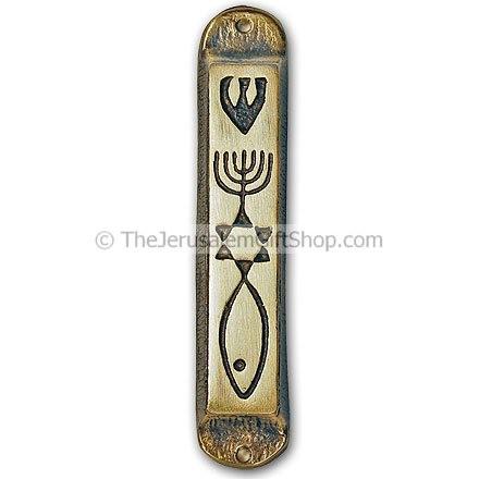 Messianic Mezuzah Holy Land Christian Gifts