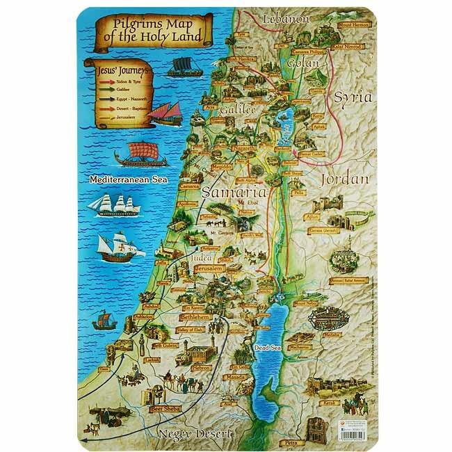 Double Sided Holy Land Pilgrims Map And Jesus Family Tree