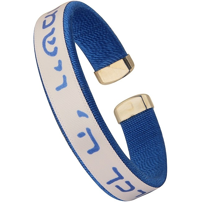 e54b016874331 Clip-on Numbers 6:24 'Aaronic Benediction' Priestly Blessing Bracelet in  Hebrew