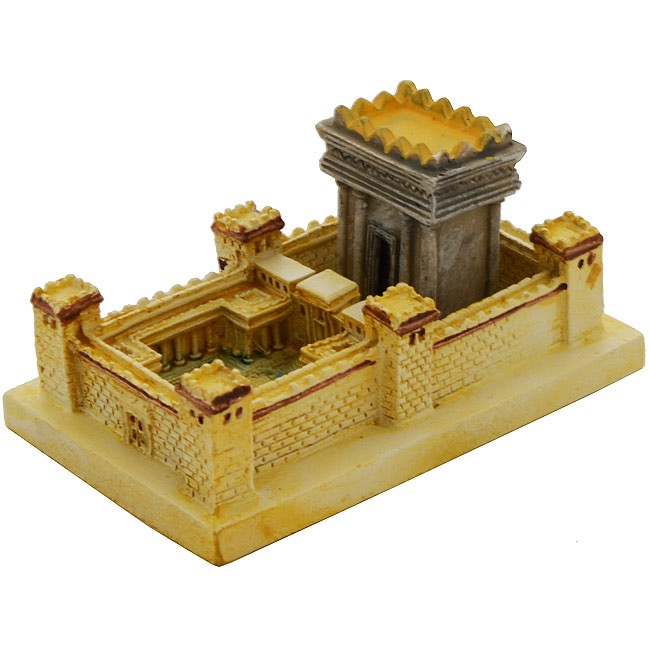Second Hand Clive Christian Kitchen: The Second Temple Jerusalem Mini Ornament