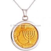 Israeli Coin Pendant - Ten Agorot