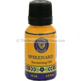 15ml Holy Land Anointing Oil - Spikenard