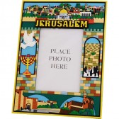 Photo Frame - Jerusalem