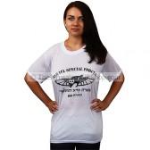 IDF Special Forces 669 Unit T-Shirt