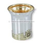 Kiddush Cup Jerusalem of Gold