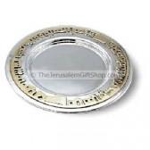 Plate - Jerusalem of Gold
