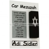 Car Mezuzah - Magen David - Adi Sidler