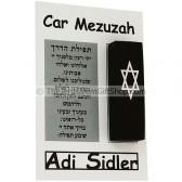 Car Mezuzah - Magen David - Adi Sidler