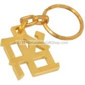 Ahava Love - Keyring Israel Museum - Gold Plated
