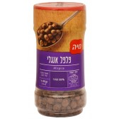 Allspice Seasoning - Holy Land Spices