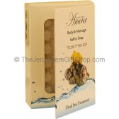Amour Sulfur Soap