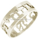 Ani ledodi Vedodi Li - 925 Sterling Silver Ring