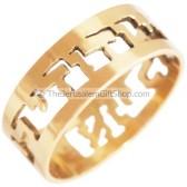 Ani ledodi Vedodi Li - 14 Carat Gold Ring