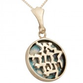 Roman Glass 'Ani LeDodi' Sterling Silver Pendant - Made in Israel