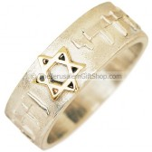 Ani ledodi Vedodi Li with 14k Gold Star of David Ring