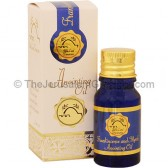 Bible Land Treasures Frankincense and Myrrh Anointing Oil - 10ml