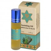 Anointing Oil from Israel - Frankincense & Myrrh - Roll On 10ml