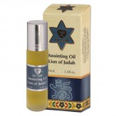 Anointing Oil from Israel - Lion of Judah - Roll On 10ml