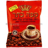 Ground Roasted Turkish Coffee from Jerusalem