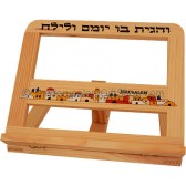 Jerusalem Book Stand - Meditate upon it day and night
