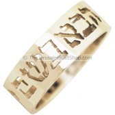 Blessed Is He - Psalm 118:26 Ring