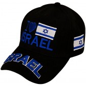 Baseball Cap with 'I Love Israel' a Heart and Israeli Flag - Black