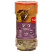 Bay Leaves - Holy Land Spices
