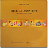 Bible Illuminations from Creation to Moses