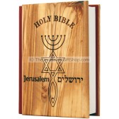 Bible King James - Olive Wood - Messianic Seal of Jerusalem