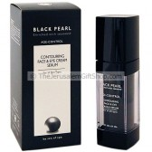 Black Pearl Face and Eye Cream Serum