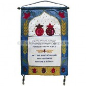 Home blessing in Hebrew and English Silk Wall Banner