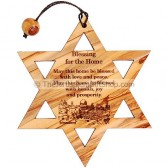 Blessing for the Home - Star of David