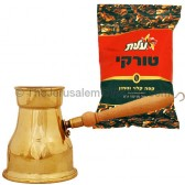 Brass Coffee Pot with Elite Turkish Coffee
