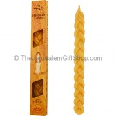 Havdalah Candle by Shalhevet - Made in Israel