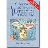 Carta's Illustrated History of Jerusalem