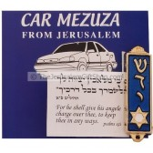 Car Mezuzah 'Shaddai' with Star of David and Psalm 91 Blessing