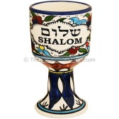 Communion cup - Shalom Hebrew