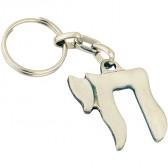 Metal 'Chai' Keychain
