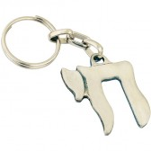 Metal 'Chai' Key chain
