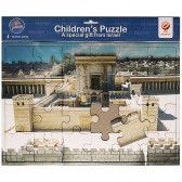 Children's Puzzle - The Second Temple in Jerusalem - 24 Pieces - Made in Israel