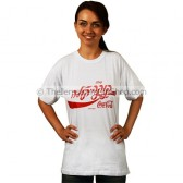 Hebrew Coca Cola T-Shirt - White