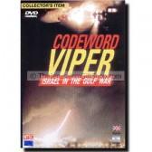 Codeword Viper - Israel Gulf War DVD