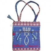 Druze Shoulder Bag - Grafted In