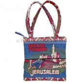 Druze Shoulder Bag - Tower of David