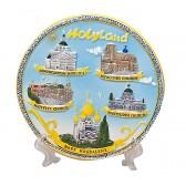Holy Land Churches Souvenir Plate
