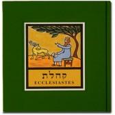 Tamar Messer - Ecclesiastes